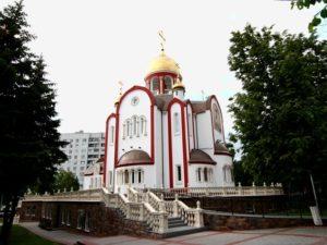 Георгиевский храм г.Видное